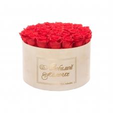 ЛЮБИМОЙ МАМОЧКЕ - EXTRA LARGE NUDE VELVET BOX WITH VIBRANT RED ROSES