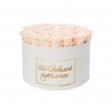 ЛЮБИМОЙ МАМОЧКЕ - EXTRA LARGE WHITE VELVET BOX WITH ICE PINK ROSES