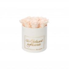 ЛЮБИМОЙ МАМОЧКЕ - MEDIUM WHITE VELVET BOX WITH ICE PINK ROSES