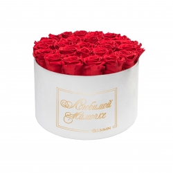 ЛЮБИМОЙ МАМОЧКЕ - EXTRA LARGE WHITE VELVET BOX WITH VIBRANT RED ROSES
