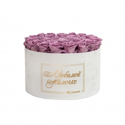 ЛЮБИМОЙ МАМОЧКЕ - EXTRA LARGE WHITE VELVET BOX WITH LILAC ROSES