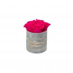 ЛЮБИМОЙ МАМОЧКЕ - MIDI LIGHT GREY VELVET BOX WITH HOT PINK ROSES