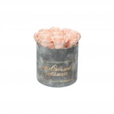ЛЮБИМОЙ МАМОЧКЕ - MEDIUM LIGHT GREY VELVET BOX WITH PEACHY PINK ROSES