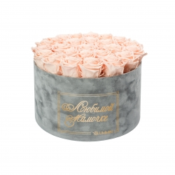 ЛЮБИМОЙ МАМОЧКЕ - EXTRA LARGE LIGHT GREY VELVET BOX WITH PEACHY PINK ROSES