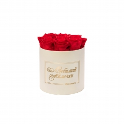 ЛЮБИМОЙ МАМОЧКЕ - MEDIUM CREAM WHITE BOX WITH VIBRANT RED ROSES