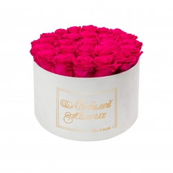 ЛЮБИМОЙ МАМОЧКЕ - EXTRA LARGE WHITE VELVET BOX WITH HOT PINK ROSES