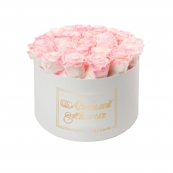 ЛЮБИМОЙ МАМОЧКЕ - EXTRA LARGE WHITE BOX WITH LOVELY PINK ROSES