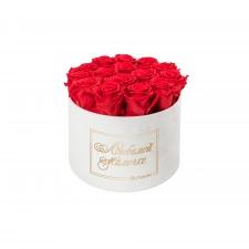 ЛЮБИМОЙ МАМОЧКЕ - LARGE (17 ROSES) WHITE VELVET BOX WITH VIBRANT RED ROSES