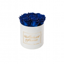 ЛЮБИМОЙ МАМОЧКЕ - MEDIUM WHITE VELVET BOX WITH OCEAN BLUE ROSES