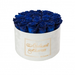 ЛЮБИМОЙ МАМОЧКЕ - EXTRA LARGE WHITE VELVET BOX WITH OCEAN BLUE ROSES