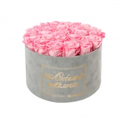ЛЮБИМОЙ МАМОЧКЕ - EXTRA LARGE LIGHT GREY VELVET BOX WITH CANDY PINK ROSES