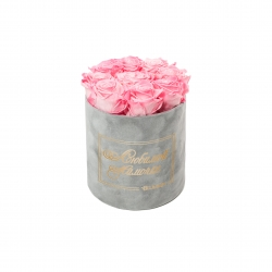 ЛЮБИМОЙ МАМОЧКЕ - MEDIUM LIGHT GREY VELVET BOX WITH CANDY PINK ROSES