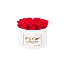 ЛЮБИМОЙ МАМОЧКЕ - LARGE (17 ROSES) WHITE BOX WITH VIBRANT RED ROSES
