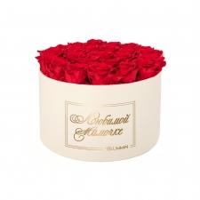 ЛЮБИМОЙ МАМОЧКЕ - EXTRA LARGE CREAM WHITE BOX WITH VIBRANT RED ROSES