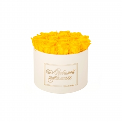 ЛЮБИМОЙ МАМОЧКЕ - LARGE (17 ROSES) CREAM WHITE BOX WITH YELLOW ROSES