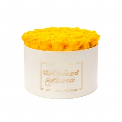 ЛЮБИМОЙ МАМОЧКЕ - EXTRA LARGE CREAM WHITE BOX WITH YELLOW ROSES