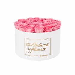 ЛЮБИМОЙ МАМОЧКЕ - EXTRA LARGE WHITE BOX WITH BABY PINK ROSES