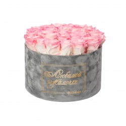 ЛЮБИМОЙ МАМОЧКЕ - EXTRA LARGE LIGHT GREY VELVET BOX WITH LOVELY PINK ROSES